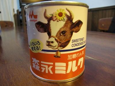 kyaramerukuri-mu 03.JPG