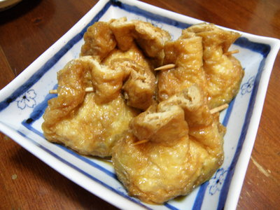 takarabukuro01.JPG