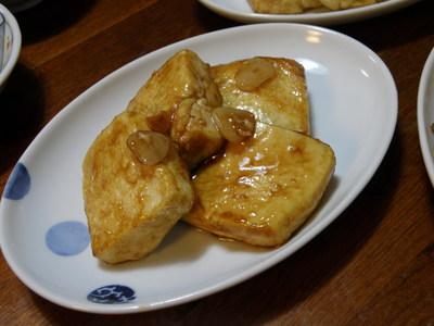 tofu10.JPG