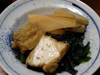wakatake03.JPG